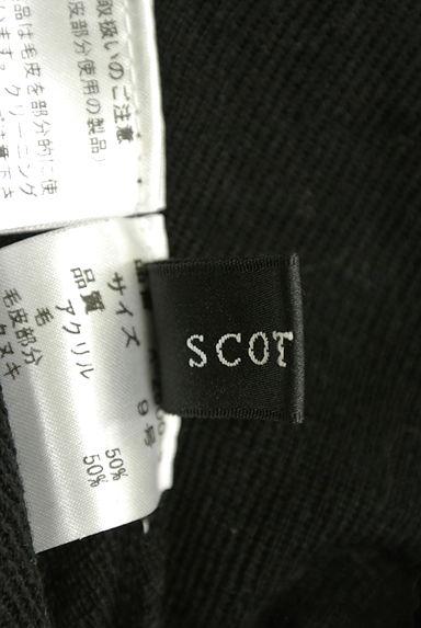 SCOT CLUB(スコットクラブ)レディース ニット PR10190787大画像6へ