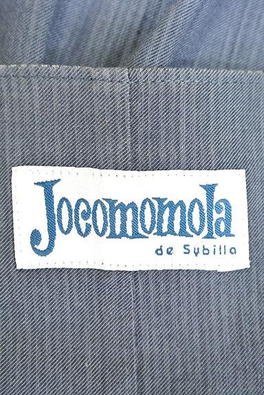 Jocomomola(ホコモモラ)レディース キャミワンピース・ペアワンピース PR10190823大画像6へ