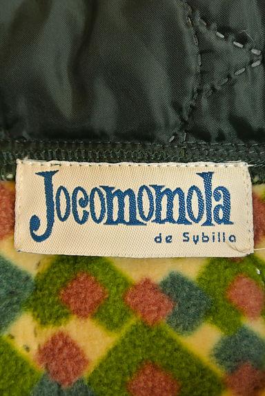 Jocomomola(ホコモモラ)レディース ブルゾン・スタジャン PR10190826大画像6へ