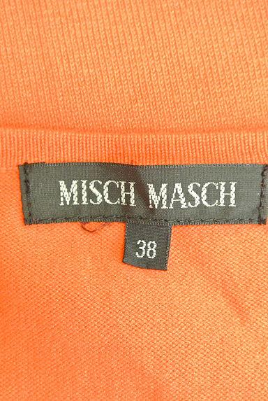 MISCH MASCH(ミッシュマッシュ)レディース アンサンブル PR10190830大画像6へ