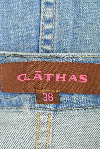 CLATHAS(クレイサス)レディース ジャケット PR10190851大画像6へ