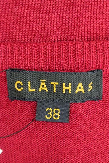 CLATHAS(クレイサス)レディース カーディガン・ボレロ PR10190854大画像6へ