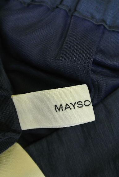 MAYSON GREY(メイソングレイ)レディース パンツ PR10191230大画像6へ