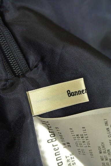 Banner Barrett(バナーバレット)レディース ショートパンツ・ハーフパンツ PR10191597大画像6へ