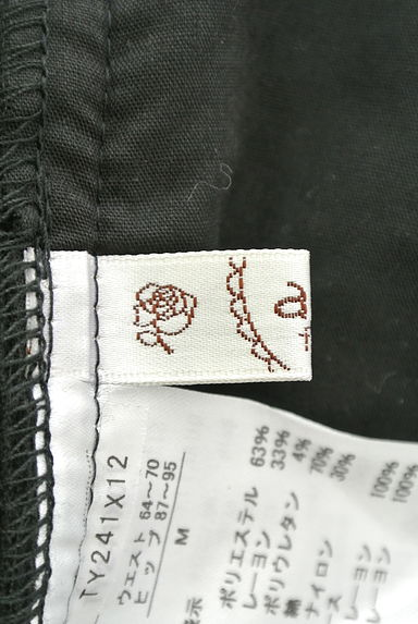 axes femme(アクシーズファム)レディース パンツ PR10191998大画像6へ