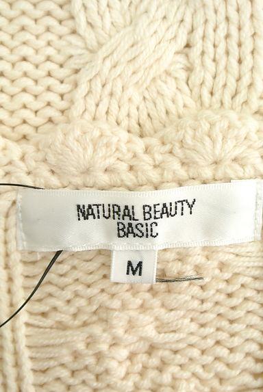 NATURAL BEAUTY BASIC(ナチュラルビューティベーシック)レディース ニット PR10192510大画像6へ