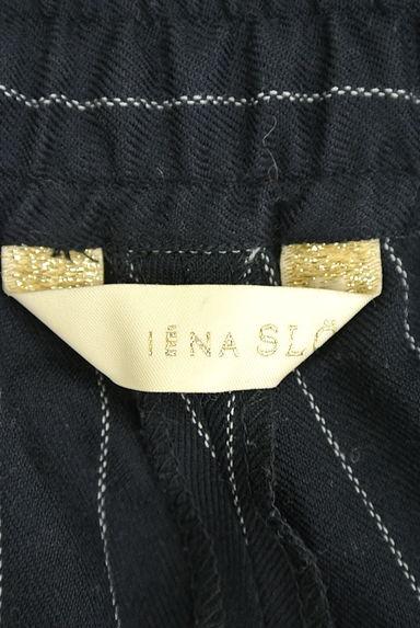 SLOBE IENA(スローブイエナ)の古着「(パンツ)」大画像6へ