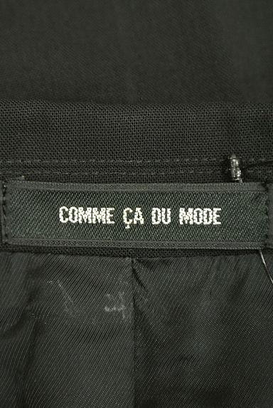 COMME CA DU MODE(コムサデモード)レディース ジャケット PR10193024大画像6へ