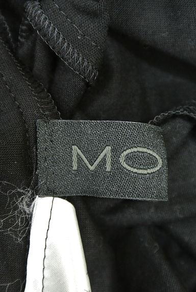 MOGA(モガ)ワンピース買取実績のタグ画像