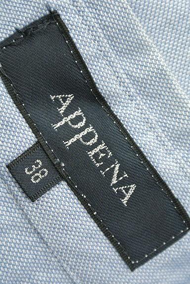 APPENA(アペーナ)レディース カジュアルシャツ PR10194764大画像6へ