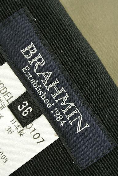 Brahmin(ブラーミン)レディース スカート PR10195002大画像6へ
