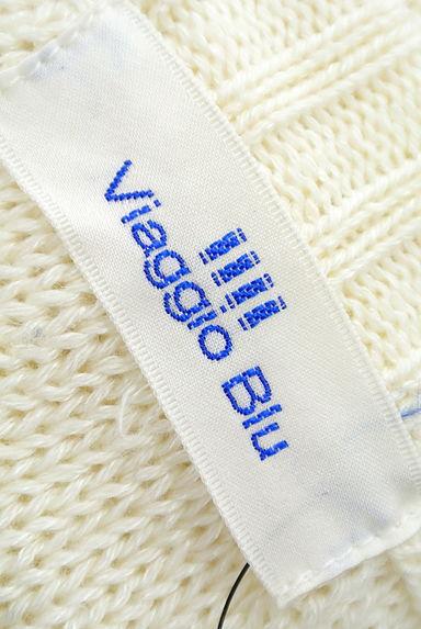 Viaggio Blu(ビアッジョブルー)レディース カーディガン・ボレロ PR10195115大画像6へ