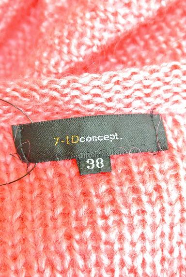 7-ID concept(セブンアイディーコンセプト)レディース セーター PR10195284大画像6へ