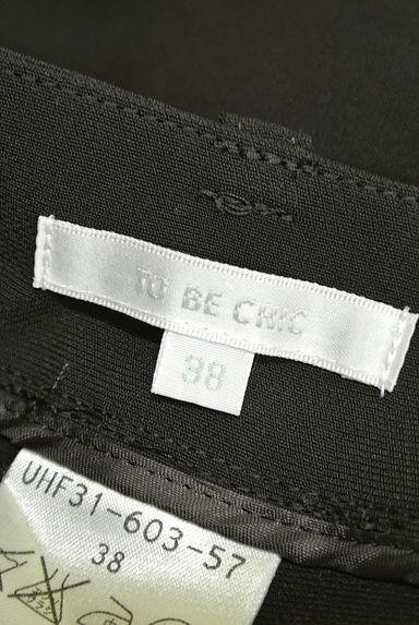 TO BE CHIC(トゥービーシック)レディース パンツ PR10195326大画像6へ