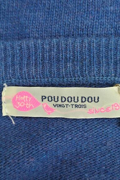 POU DOU DOU(プードゥドゥ)レディース カーディガン・ボレロ PR10195408大画像6へ