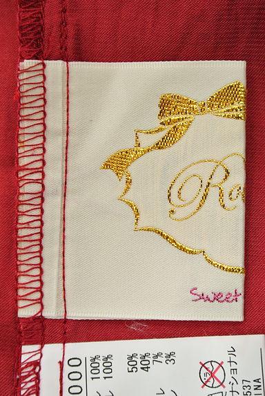 Rouge vif La cle(ルージュヴィフラクレ)レディース スカート PR10195616大画像6へ