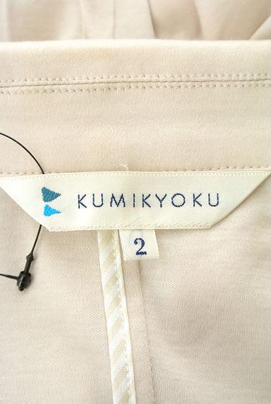 KUMIKYOKU(組曲)レディース ジャケット PR10196974大画像6へ