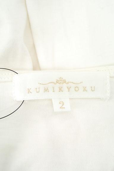 KUMIKYOKU(組曲)レディース カットソー・プルオーバー PR10197047大画像6へ