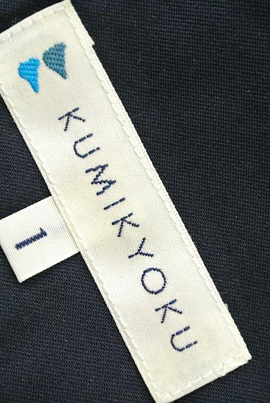 KUMIKYOKU(組曲)レディース パンツ PR10197049大画像6へ