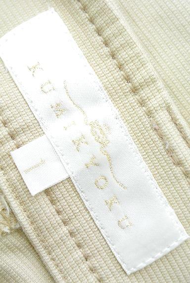 KUMIKYOKU(組曲)レディース パンツ PR10197050大画像6へ