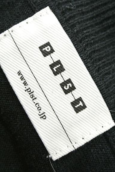 PLST(プラステ)レディース カーディガン・ボレロ PR10197078大画像6へ