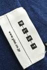 PLST商品番号PR10197084-6