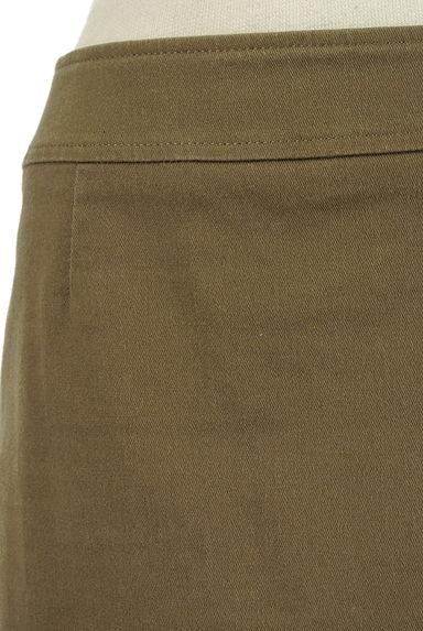 COUP DE CHANCE(クードシャンス)レディース スカート PR10197355大画像5へ
