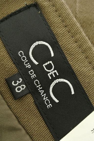 COUP DE CHANCE(クードシャンス)レディース スカート PR10197355大画像6へ