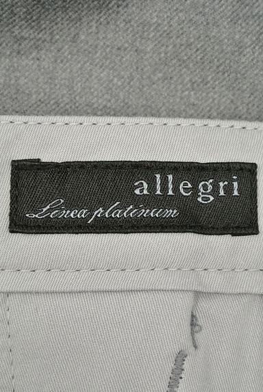 allegri(アレグリ)メンズ パンツ PR10197956大画像6へ