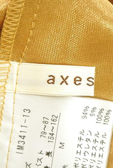 axes femme(アクシーズファム)レディース キャミワンピース・ペアワンピース PR10199167大画像6へ