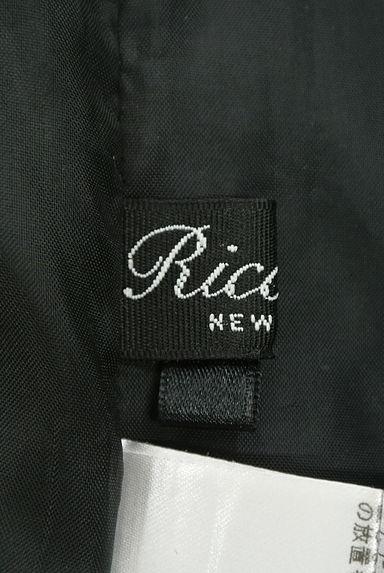 Riccimie NEWYORK(リッチミーニューヨーク)レディース スカート PR10199748大画像6へ