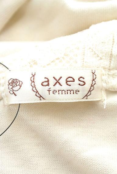 axes femme(アクシーズファム)レディース カットソー・プルオーバー PR10199792大画像6へ