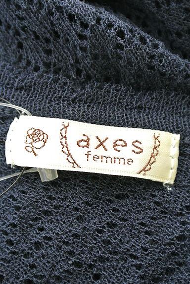 axes femme(アクシーズファム)レディース カーディガン・ボレロ PR10199801大画像6へ