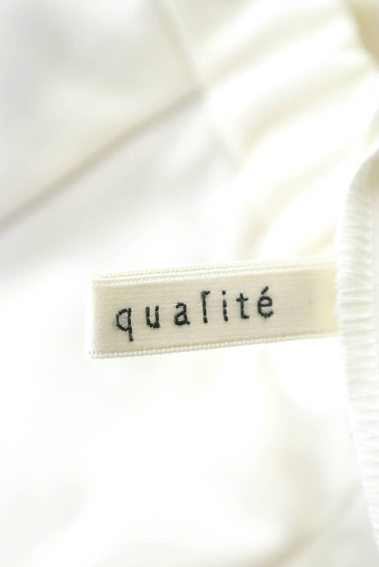 qualite商品番号PR10199813-大画像6