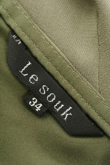 LE SOUK(ルスーク)レディース スカート PR10199858大画像6へ