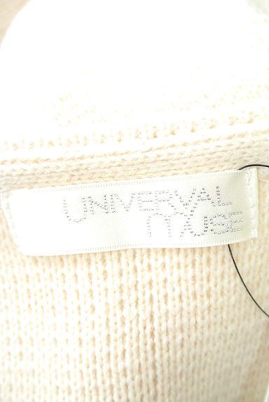 UNIVERVAL MUSE(ユニバーバルミューズ)レディース コート PR10199861大画像6へ