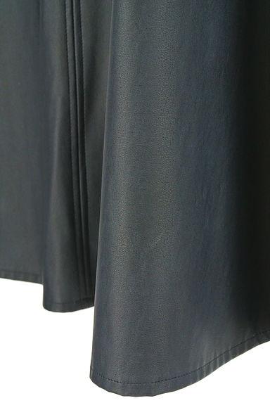 CARA O CRUZ(キャラオクルス)レディース スカート PR10199898大画像5へ
