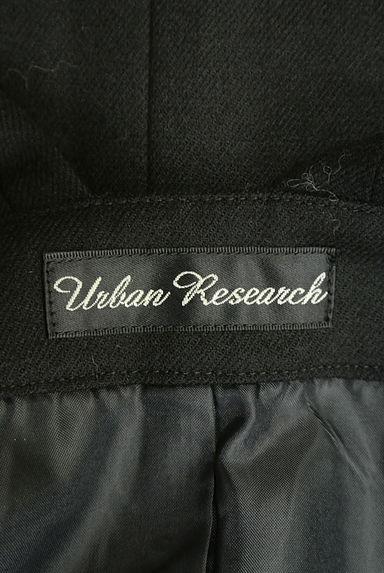 URBAN RESEARCH(アーバンリサーチ)レディース キャミワンピース・ペアワンピース PR10199961大画像6へ