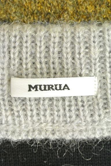 MURUA(ムルーア)レディース スカート PR10200020大画像6へ