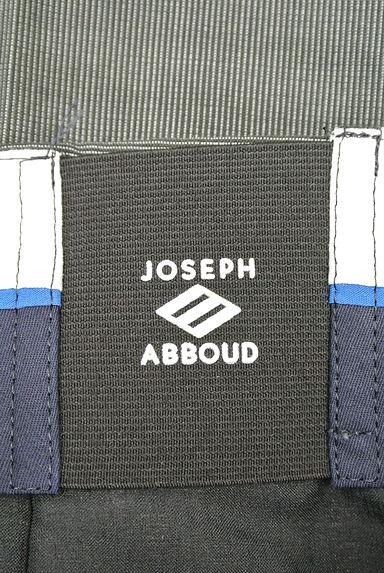 JOSEPH ABBOUD(ジョセフアブード)パンツ買取実績のタグ画像