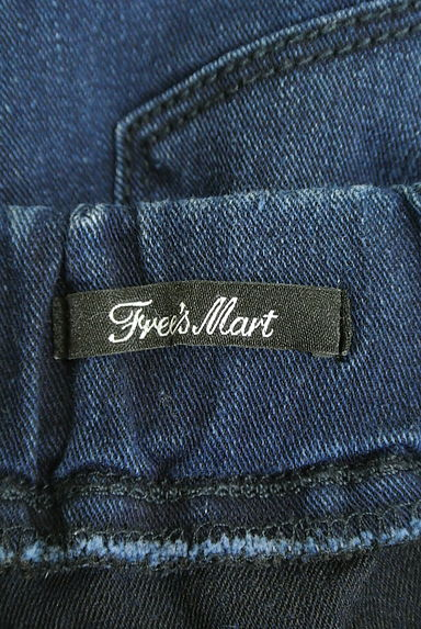 FREE'S MART(フリーズマート)の古着「(スカート)」大画像6へ