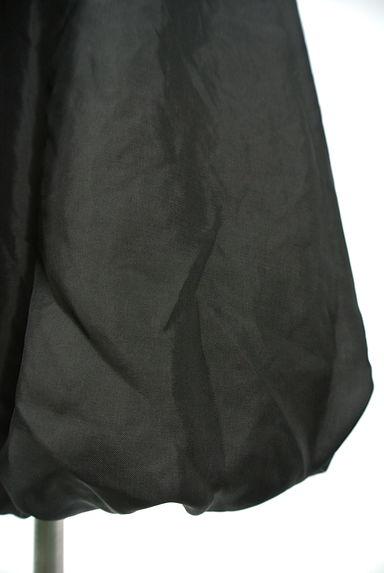 MAITRESSE(メトリーゼ)の古着「(キャミワンピース)」大画像5へ