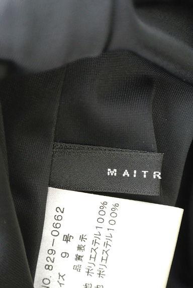 MAITRESSE(メトリーゼ)の古着「(キャミワンピース)」大画像6へ