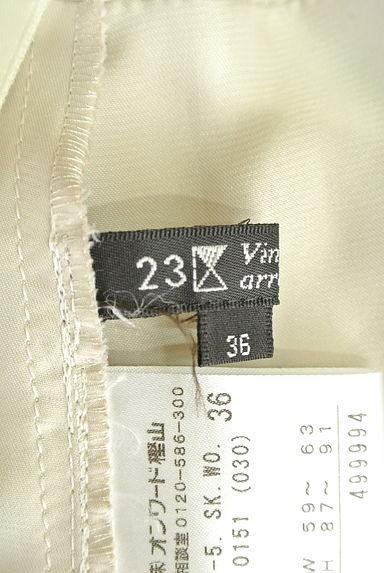 23KU(23区)レディース スカート PR10201106大画像6へ