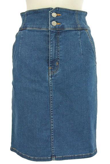 SLOBE IENA(スローブイエナ)スカート買取実績の前画像