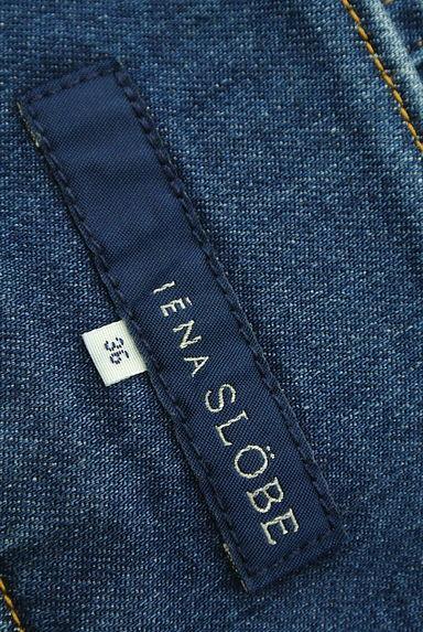 SLOBE IENA(スローブイエナ)スカート買取実績のタグ画像