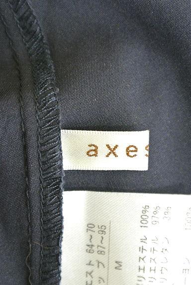 axes femme(アクシーズファム)レディース スカート PR10202770大画像6へ