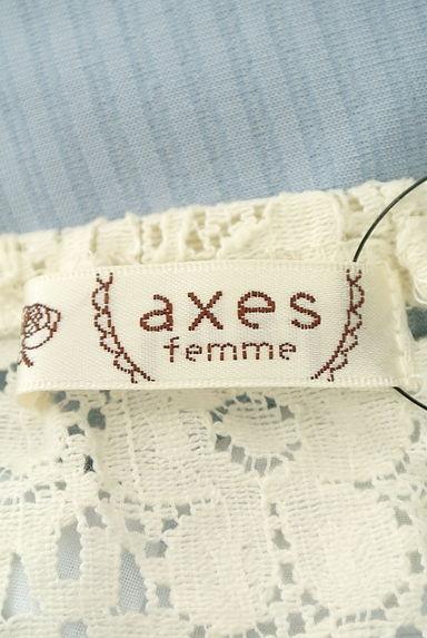 axes femme(アクシーズファム)レディース カットソー・プルオーバー PR10202804大画像6へ