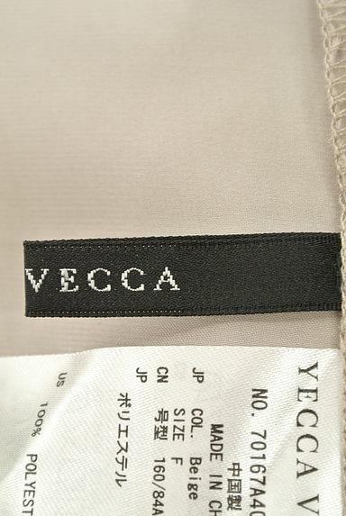 YECCA VECCA(イェッカヴェッカ)レディース カットソー・プルオーバー PR10202823大画像6へ