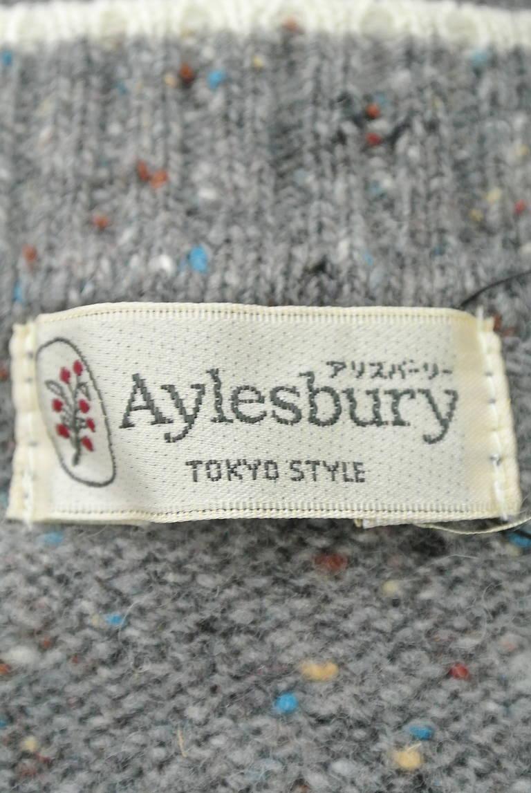 Aylesbury商品番号PR10202833-大画像6